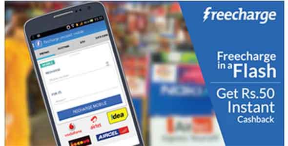 freecharge-instant-cashback