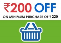ebay-Rs-200-off-on-Rs-220-coupon