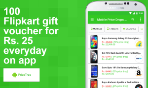 free-flipkart-gift-coupon