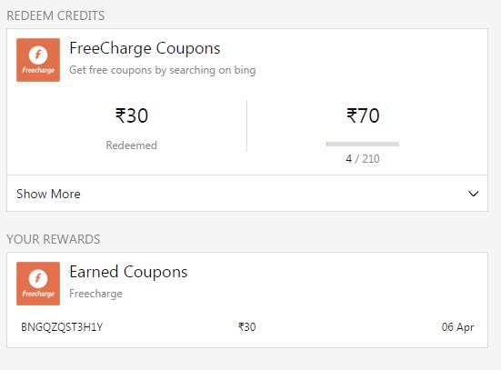 bing rewards proof